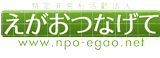 EGAOLOGO165.png